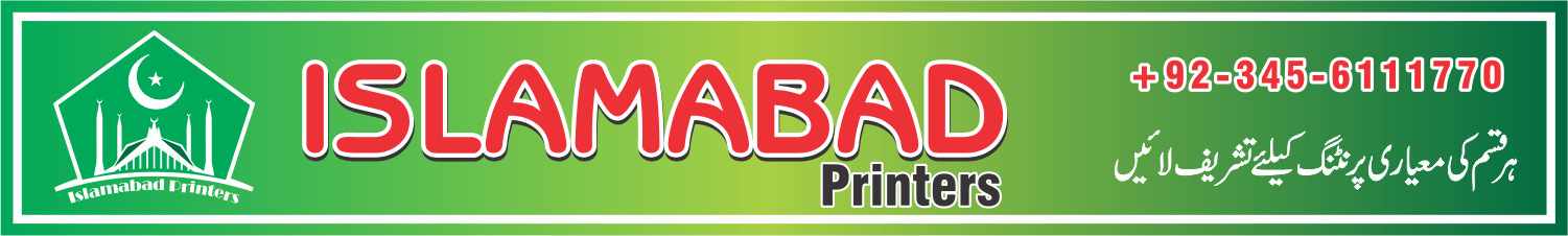 Islamabad Printers | Best Printing Press in Islamabad Pakistan