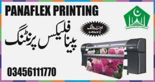 PanaFlex Printing in Islamabad