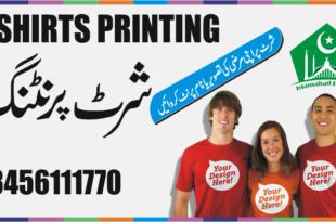 Shirt Printing Printing in Islamabad