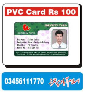 Rawalpindi id card maker