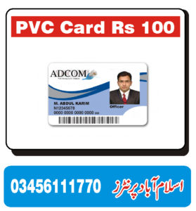 office aadhar card