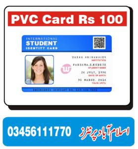 pakistan pvc id card