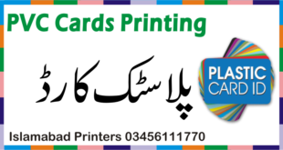 PVC Card Printing in Islamabad