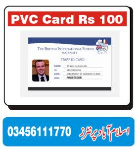 staff pvc card
