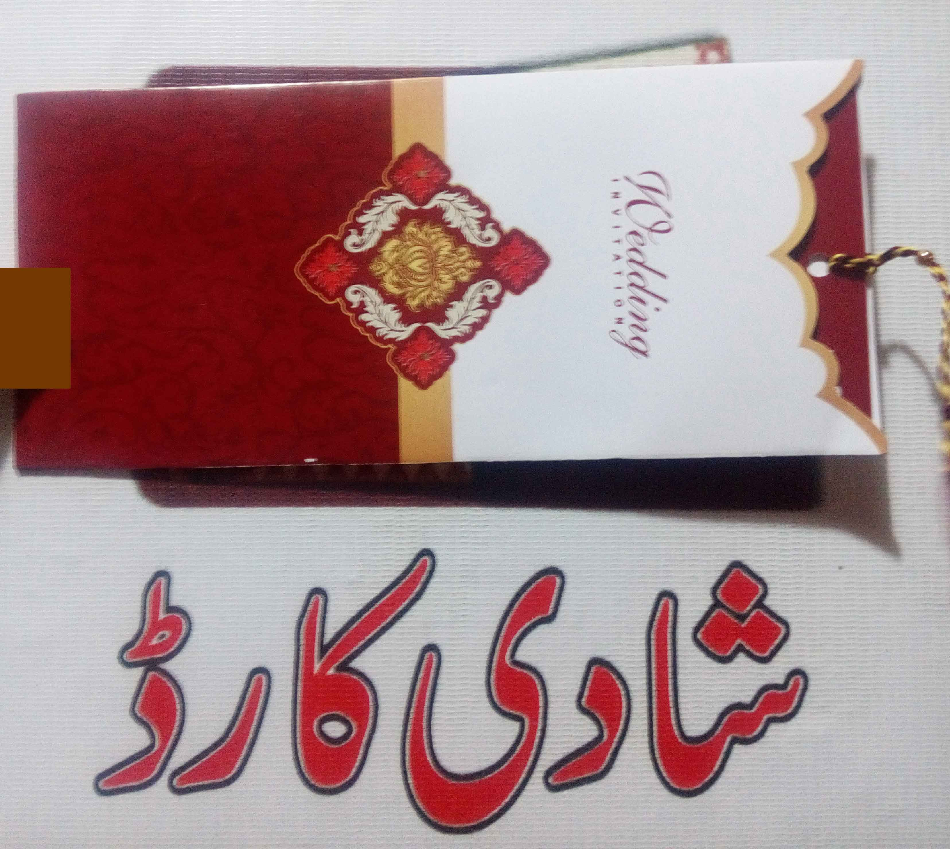 Nadeem Shafiq Press Wedding Cards In Islamabad Islamabad Printers