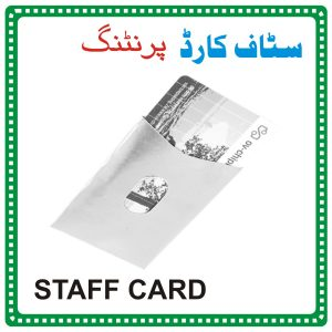 Staff Card Printing in Islamabad