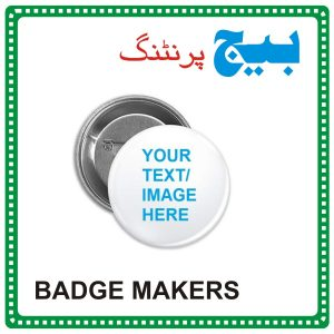 Badge Makers In Islamabad
