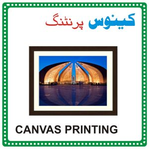 Canvas Printing in Islamabad