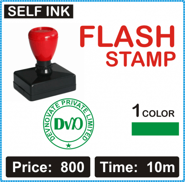 Green Ink Stamp