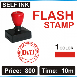 Red Ink Digital Stamp