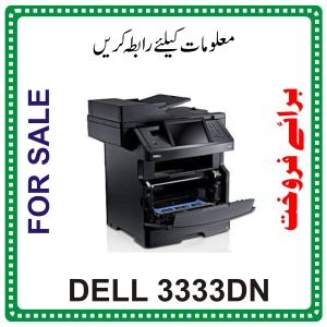 Dell Photocopier Machine Price in Islamabad & Rawalpindi