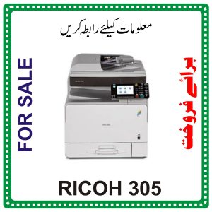 ricoh photocopier price in pakistan