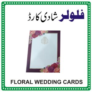 Floral Wedding Invitation Cards in Islamabad & Rawalpindi