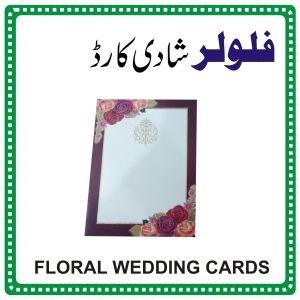Floral Wedding Invitation Cards in Islamabad & Rawalpindi