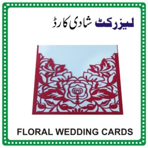 Lasercut Wedding Card Design in Islamabad & Rawalpindi